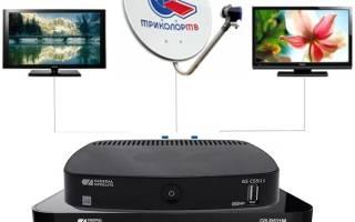 Как самостоятельно подключить комплект триколор тв на 2 телевизора