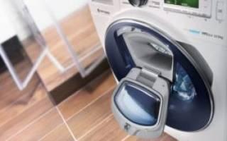 Двойная стиральная машина samsung