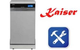 Неисправности посудомоечной машины кайзер: незначительные и серьезные поломки