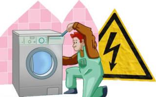 Что делать, если стиральная машина бьет током?