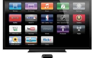 Как подключить apple tv к телевизору