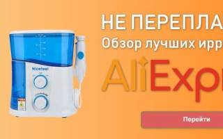 Ирригатор b. well wi 911 для полости рта: назначение, технические характеристики, как пользоваться