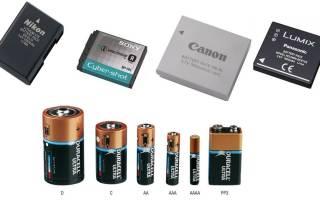 Какие батареи лучше для фотоаппарата: аккумуляторные или одноразовые пальчиковые