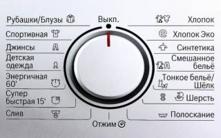 Почему не работает отжим в стиральной машине?