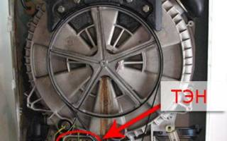 Сопротивление тэна стиральной машины: как проверить