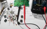 Как проверить лампу проектора и заменить в случае неработоспособности