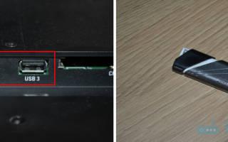 Как подключить флешку к старому и новому телевизору