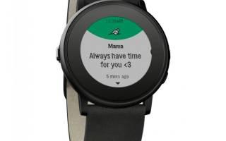 Обзор pebble time round: характеристики, дизайн, функции