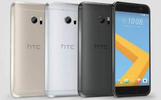 Htc 10 — смартфон с лаконичным именем и флагманскими качествами