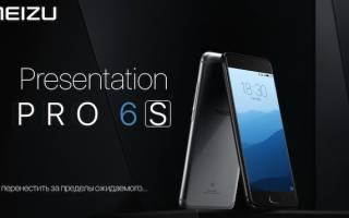 Meizu pro 6s: характеристики, обзор камеры и отличий от версии 6