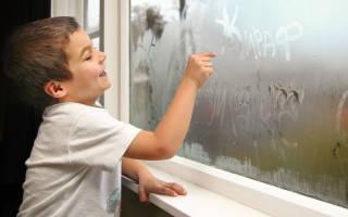 Созданы приборы, исчезающие под воздействием влажности