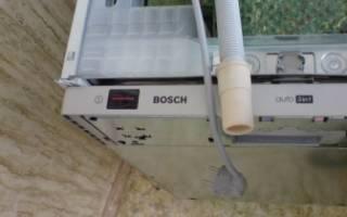 Как открыть посудомоечную машину бош?